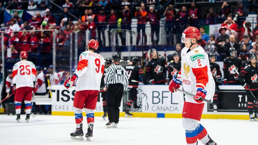 Сборная России проиграла Канаде в финале МЧМ по хоккею