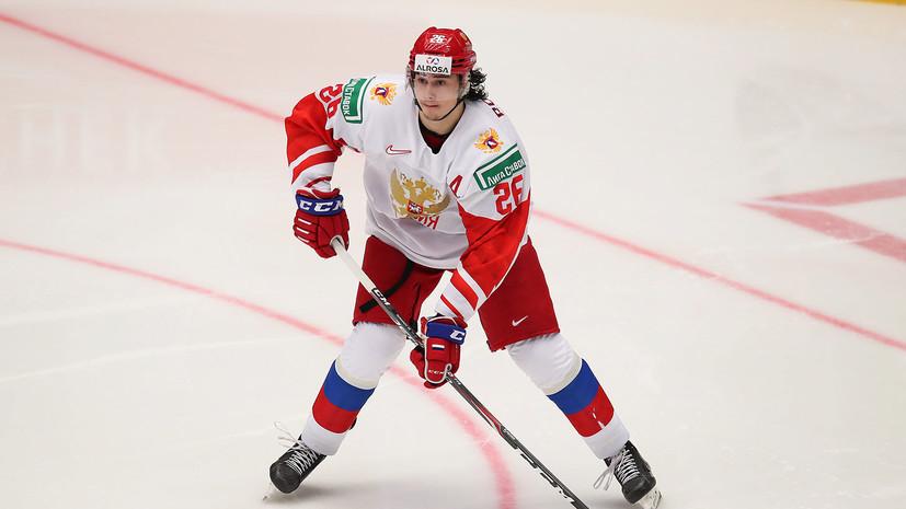 Один российский хоккеист включён в символическую сборную МЧМ 2020 года