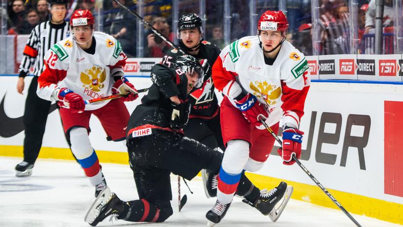Смазанная концовка: Россия с минимальной разницей уступила Канаде в финале МЧМ по хоккею