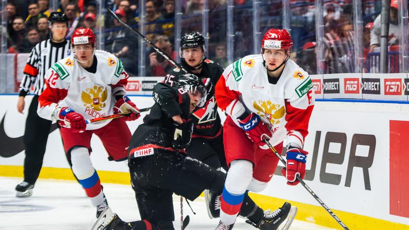 Сборная России в десятый раз стала серебряным призёром  МЧМ по хоккею
