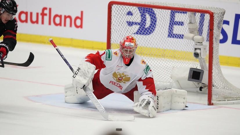Каменский считает, что сборная России проиграла в финале МЧМ из-за удалений