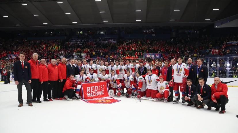 Колобков заявил, что хоккеисты сборной России показали хорошую игру в финале МЧМ