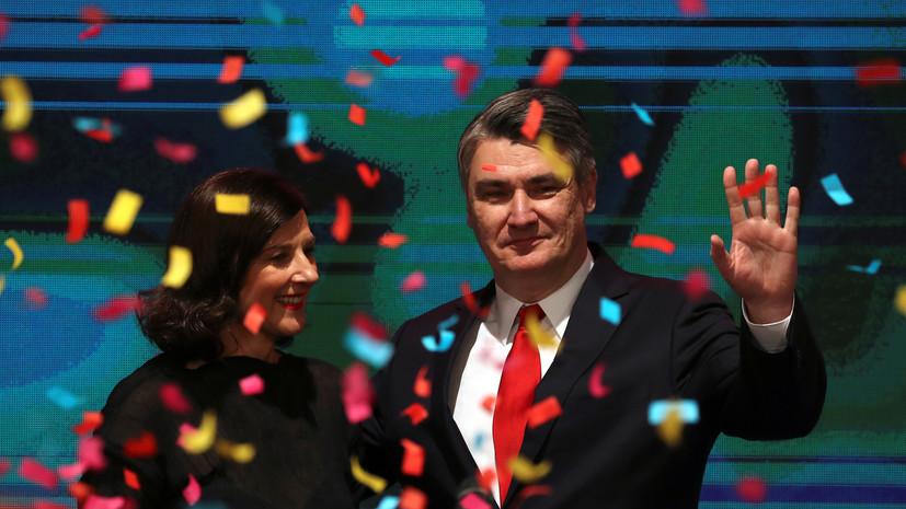 Экс-премьер Хорватии побеждает на выборах президента страны
