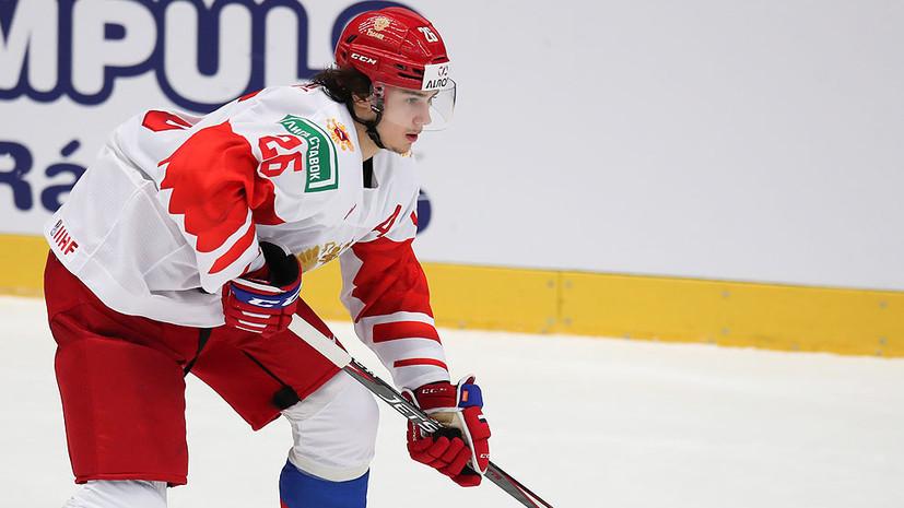 Романов высказался о попадании в символическую сборную МЧМ по хоккею