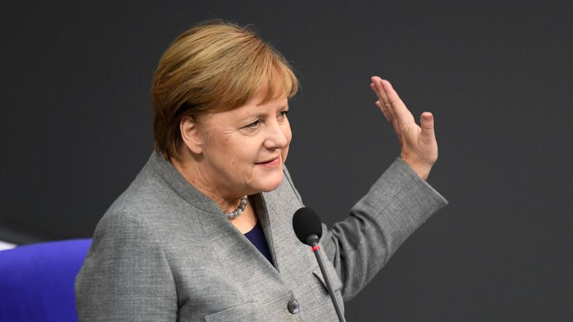 Меркель, Макрон и Джонсон призвали Иран соблюдать ядерную сделку