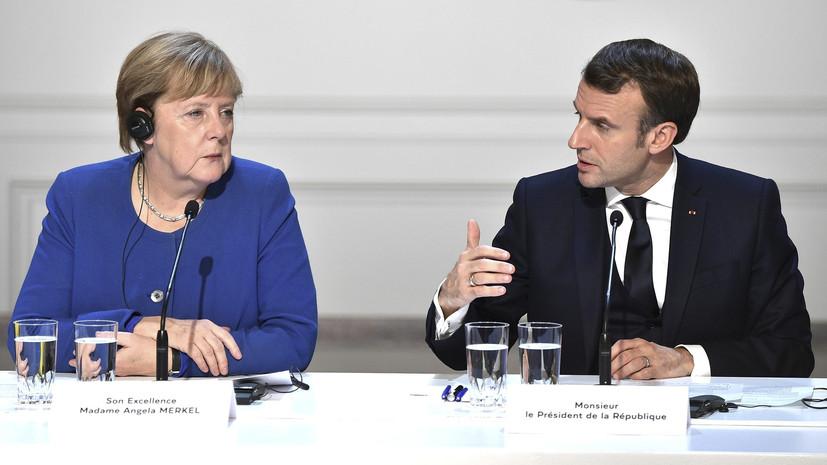 Меркель, Макрон и Джонсон призвали Ирак к поддержке коалиции против ИГ