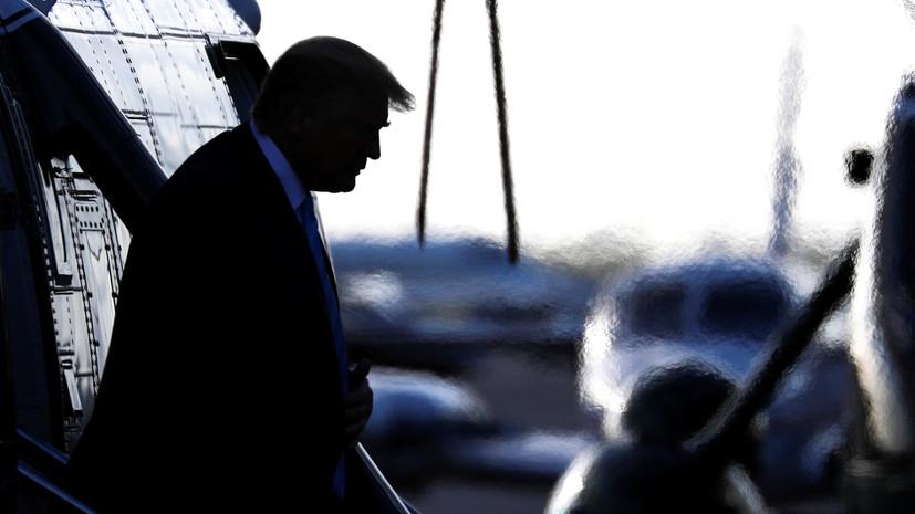 В США примут решение об ограничении военных полномочий Трампа по Ирану