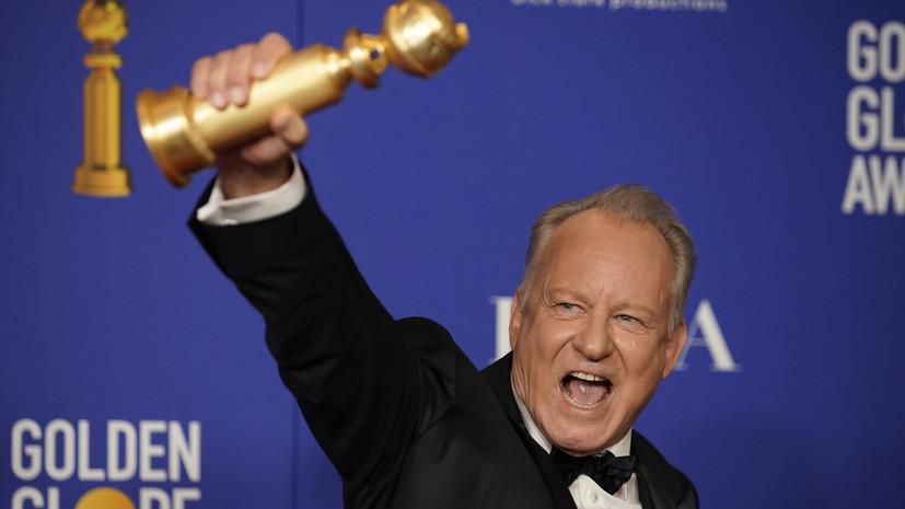 Первая мировая война и трижды в Голливуде: названы лауреаты премии «Золотой глобус»