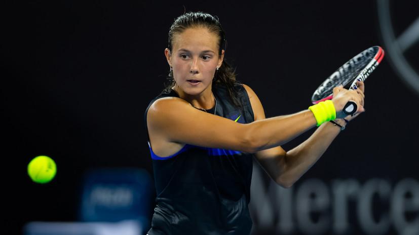Касаткина стартовала с победы на турнире WTA в Окленде