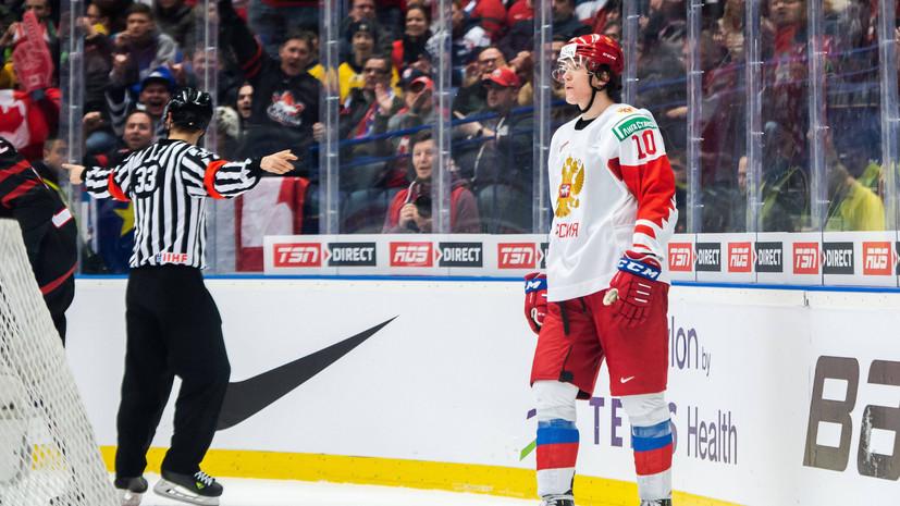 Якушев раскритиковал хоккеиста Воронкова за удаления в матче с Канадой в финале МЧМ