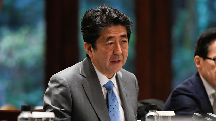 Абэ призвал к снятию напряжённости на Ближнем Востоке
