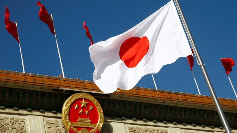 Премьер Японии назвал важным укрепление отношений с Россией и КНР