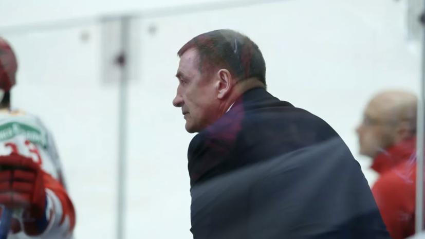 Брагин о продолжении работы с молодёжной сборной России по хоккею: ничего не хочу сейчас