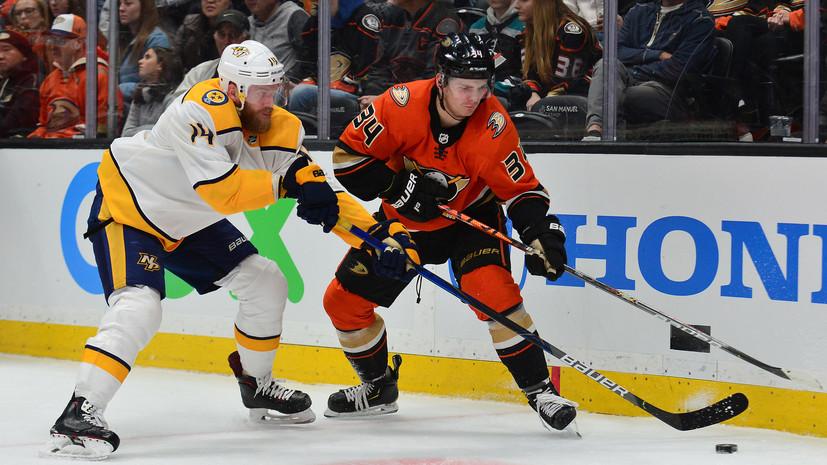«Нэшвилл» по буллитам проиграл «Анахайму» в НХЛ, Тренин отметился голевой передачей