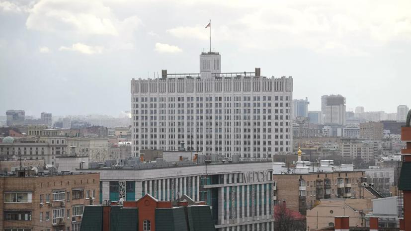Правительство выделило 95 млрд рублей на объекты здравоохранения