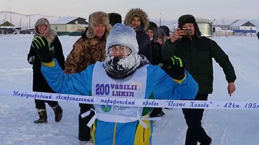 В Якутии прошёл марафон «Полюс холода»