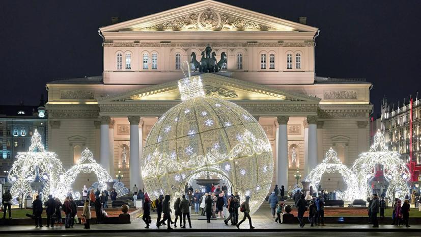 «Окно в город» покажет рождественские гулянья в Москве онлайн