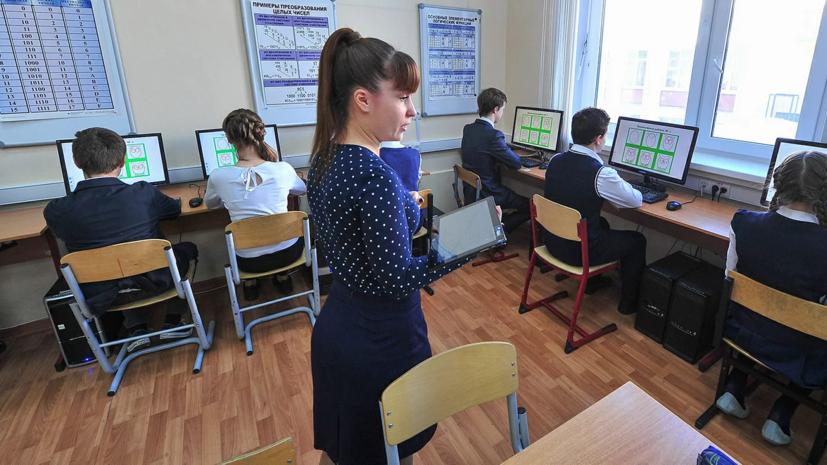 В Москве назвали самые востребованные уроки в библиотеке МЭШ