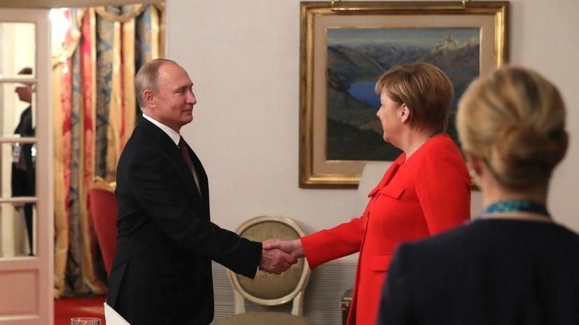 Меркель 11 января посетит Россию