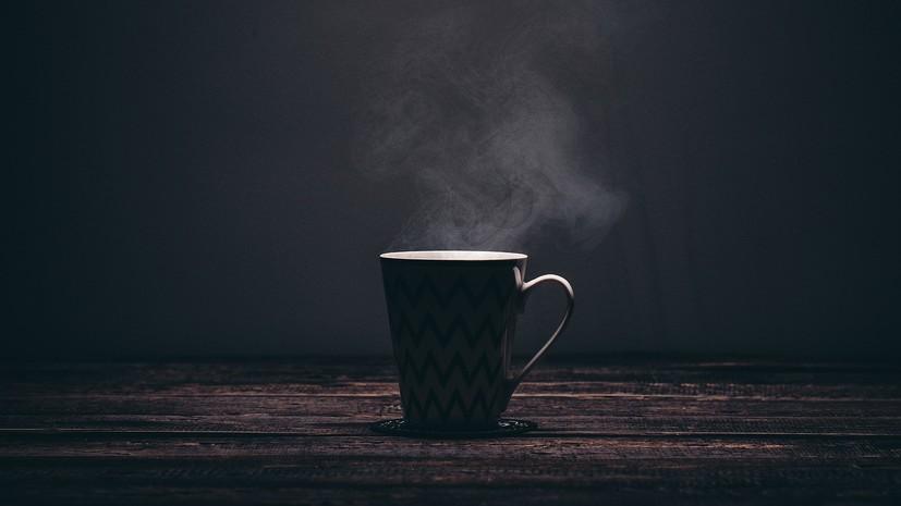 В Германии назвали безопасный способ заваривания чая