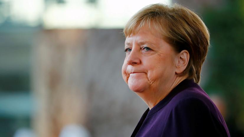 В Берлине подтвердили визит Меркель в Москву 11 января