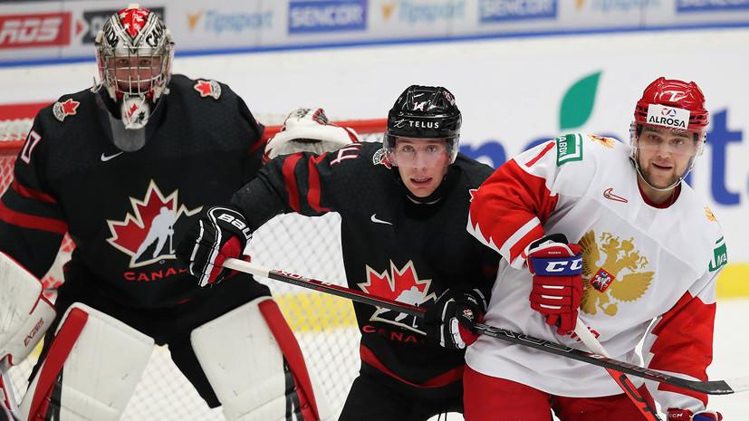 Бадюков оценил проигрыш молодёжной сборной России в финале МЧМ по хоккею