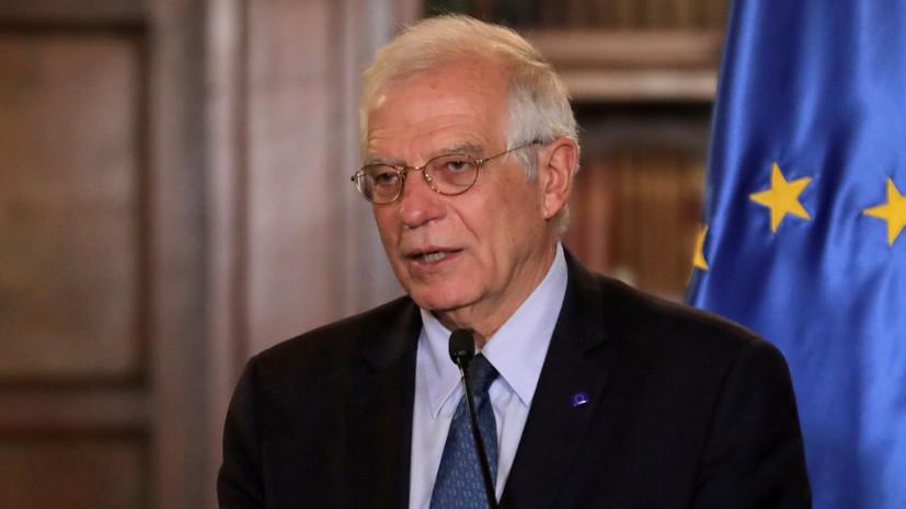 В ЕС сожалеют о сокращении Ираном обязательств по ядерной сделке