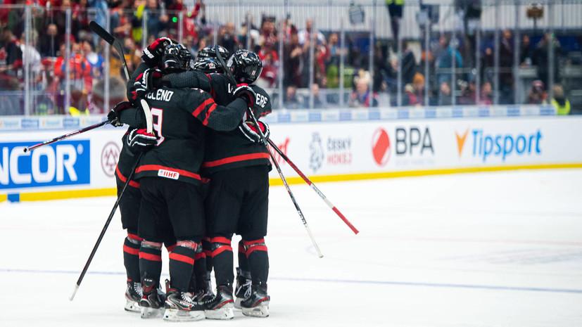 Хоккеист молодёжной сборной Канады назвал MVP финала чемпионата мира камеру TSN