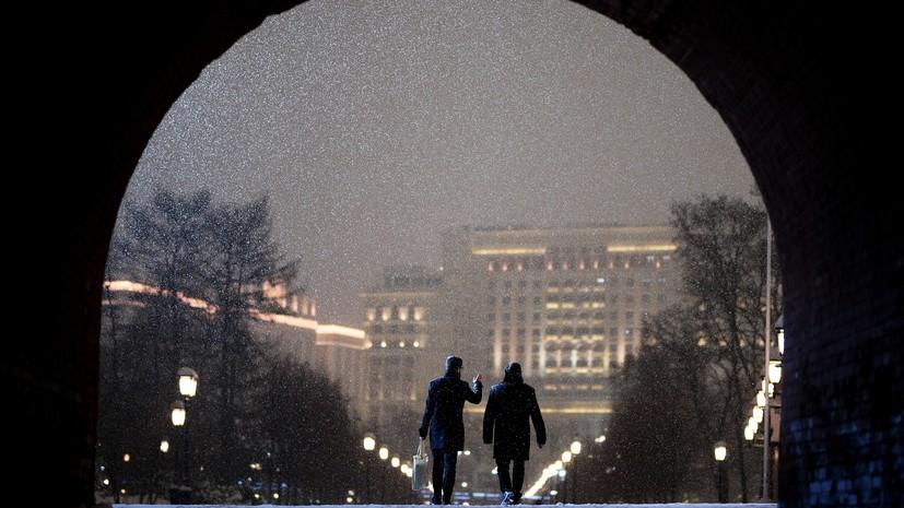 «С небольшим снежком и лёгким морозом»: синоптики рассказали о погоде в Москве на Рождество
