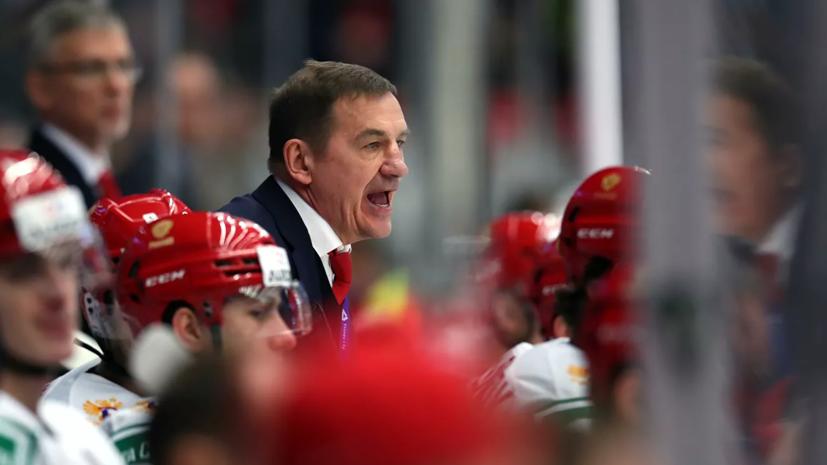 Пашков высказался о будущем Брагина в молодёжной сборной России по хоккею