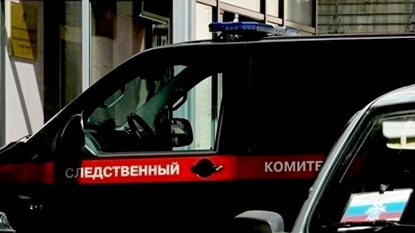 В Подмосковье завели дело по факту убийства главы отдела «Роскосмоса»