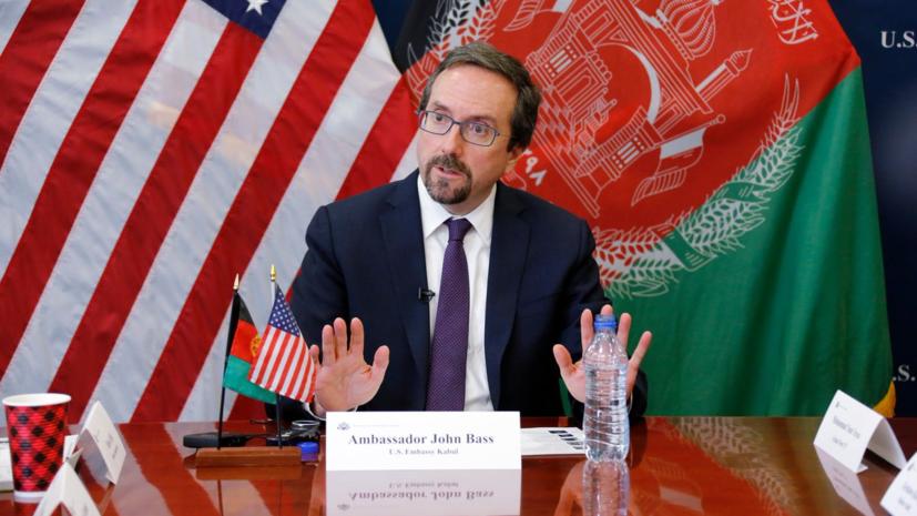 Посол США в Афганистане объявил о своей отставке