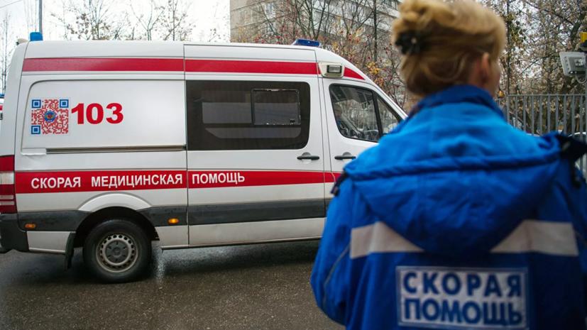 Источник: в Москве пять человек пострадали при обрушении на стройке