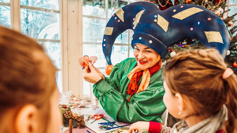 В Москве рассказали о рождественской программе в парках