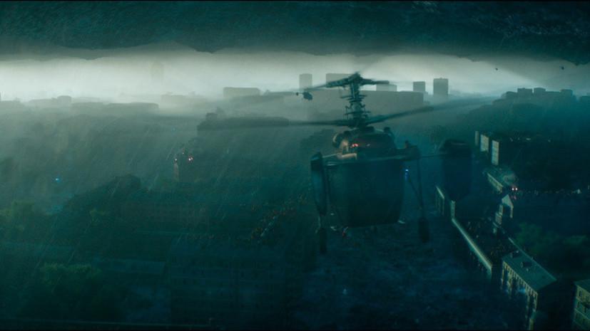 Автор спецэффектов к фильму «Вторжение» рассказал о работе над картиной