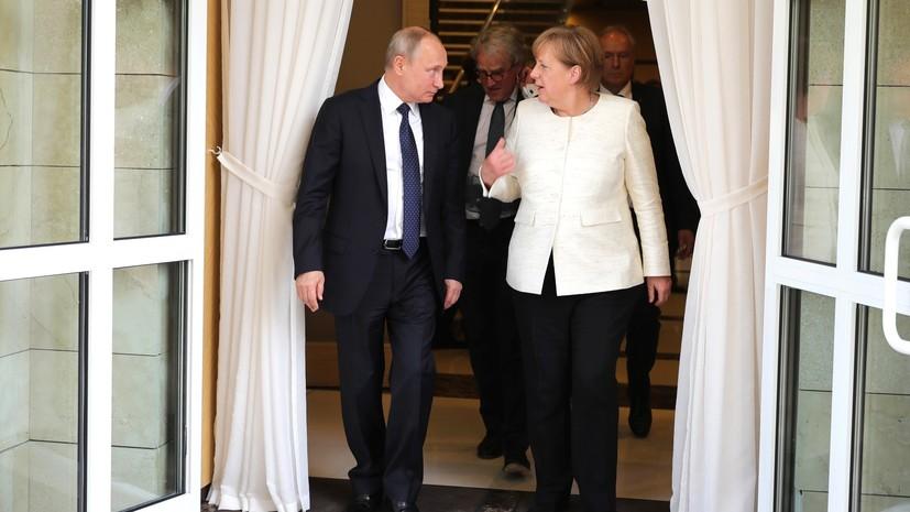 «Укрепление партнёрских отношений»: Меркель посетит Россию по приглашению Путина 11 января