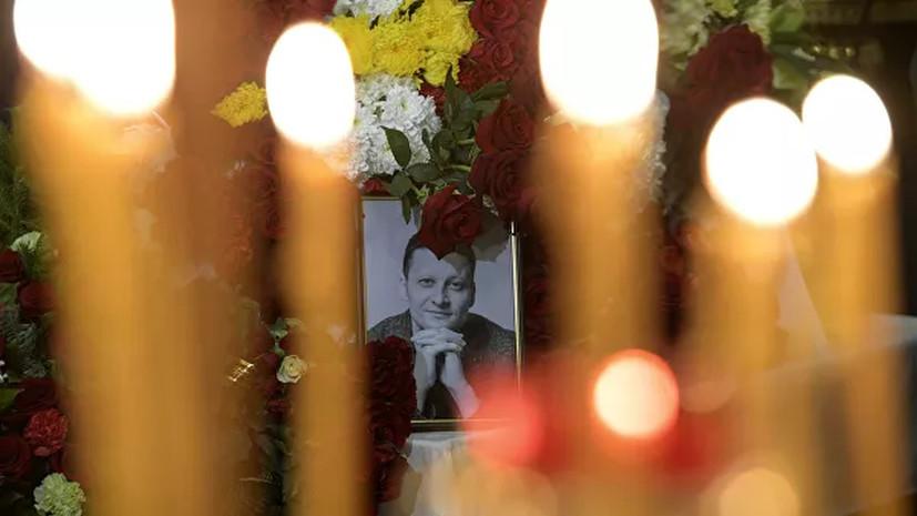 В Петербурге похоронили онколога Павленко