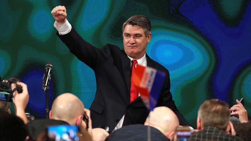 «Его успех — большая неожиданность»: как может измениться курс Хорватии после победы Милановича на выборах президента