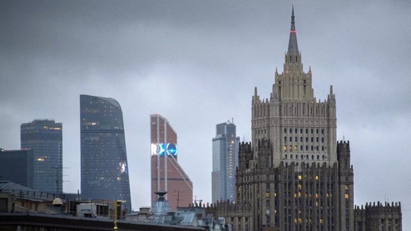 МИД России признал легитимным нового главу Нацассамблеи Венесуэлы