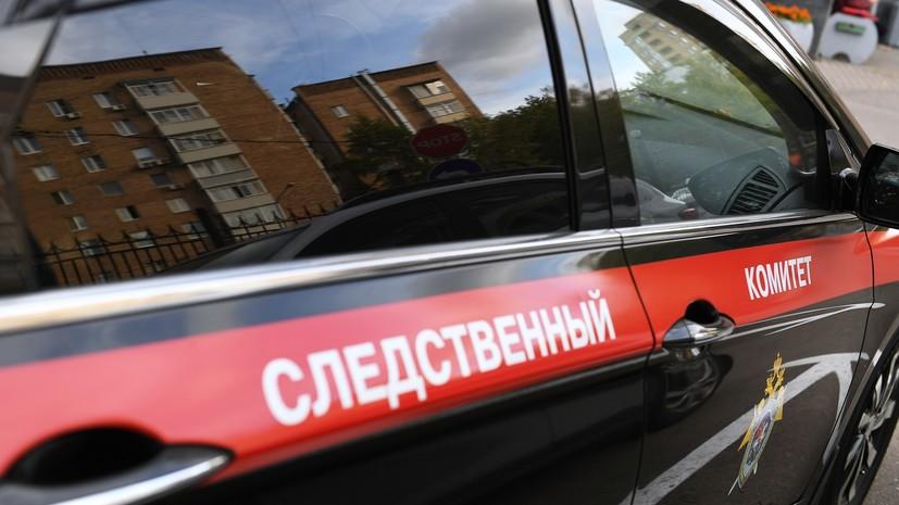 «Произошёл конфликт»: в Подмосковье расследуют смерть сотрудника «дочки» «Роскосмоса» и его брата