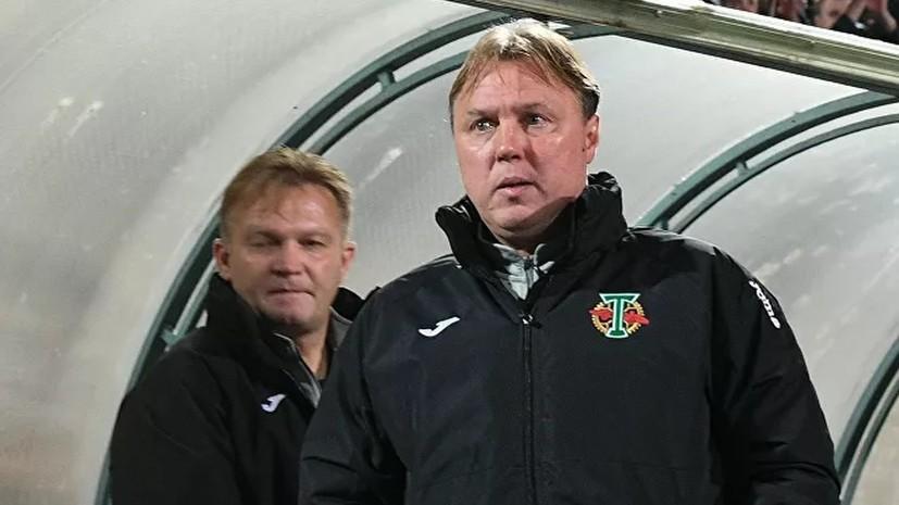 Российский тренер Колыванов возглавил армянский «Арарат»