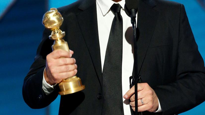 Кинокритик оценил итоги «Золотого глобуса»