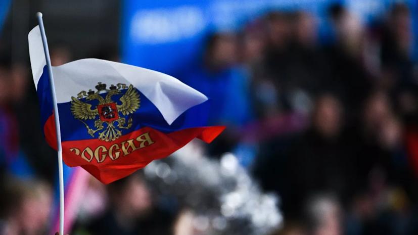 Быков призвал болельщиков поддержать молодёжную сборную России по хоккею