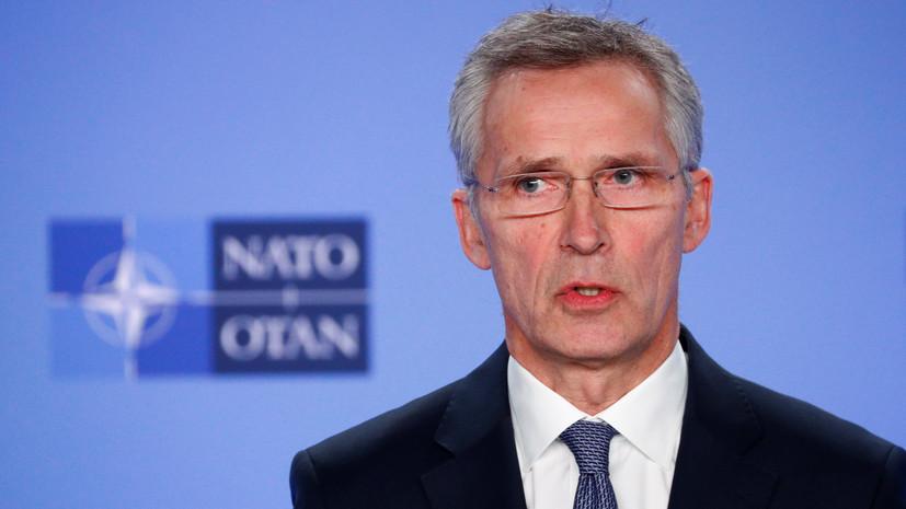 Столтенберг: США приняли решение об атаке Сулеймани без участия НАТО