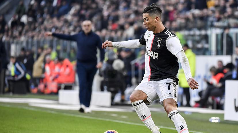 Роналду: я доволен хет-триком, но победа «Ювентуса» для меня важнее