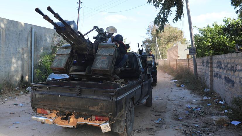 Спецпредставитель ООН призвал страны не вмешиваться в конфликт в Ливии