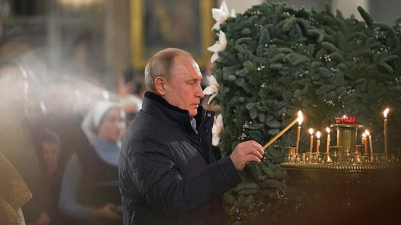 Путин прибыл на рождественскую службу в собор в Петербурге