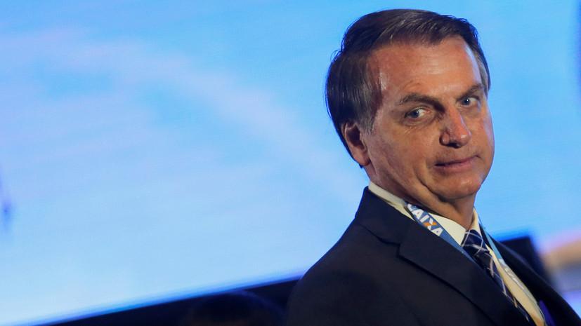Президент Бразилии может пропустить форум в Давосе