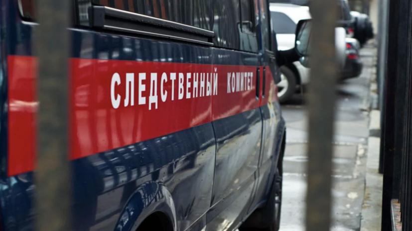 СК возбудил дело после гибели ребёнка на балконе под Хабаровском