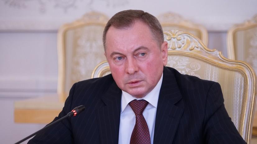 Помпео переговорил с главой МИД Белоруссии